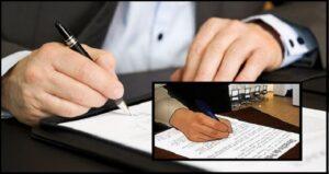 Derecho de petición servicios públicos