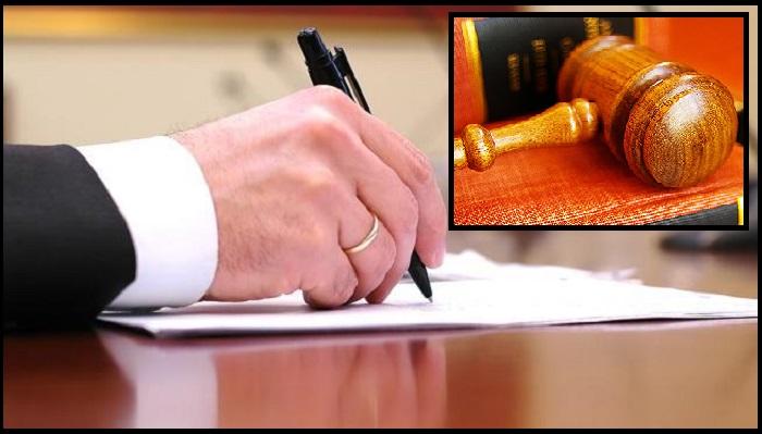 Derecho de petición de tutela
